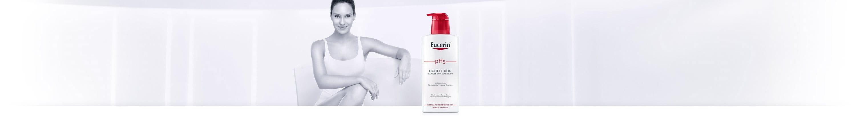 Eucerin лек лосион