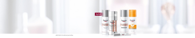 منتجات فرط التصبغ من Eucerin