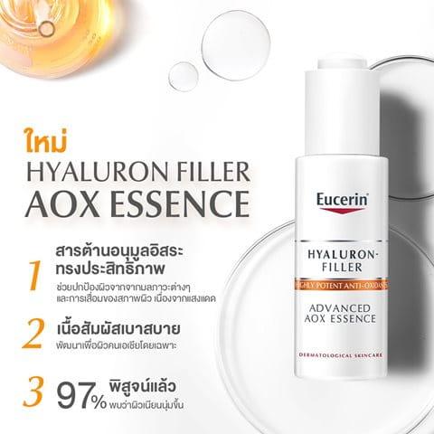 เอสเซ้น_Eucerin_AOX_1